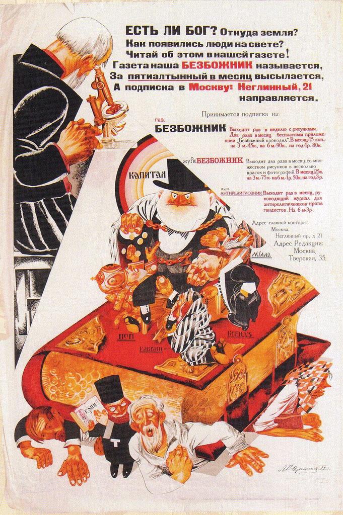 antireligiozny-plakat-21