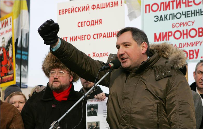 Рогозин митинг