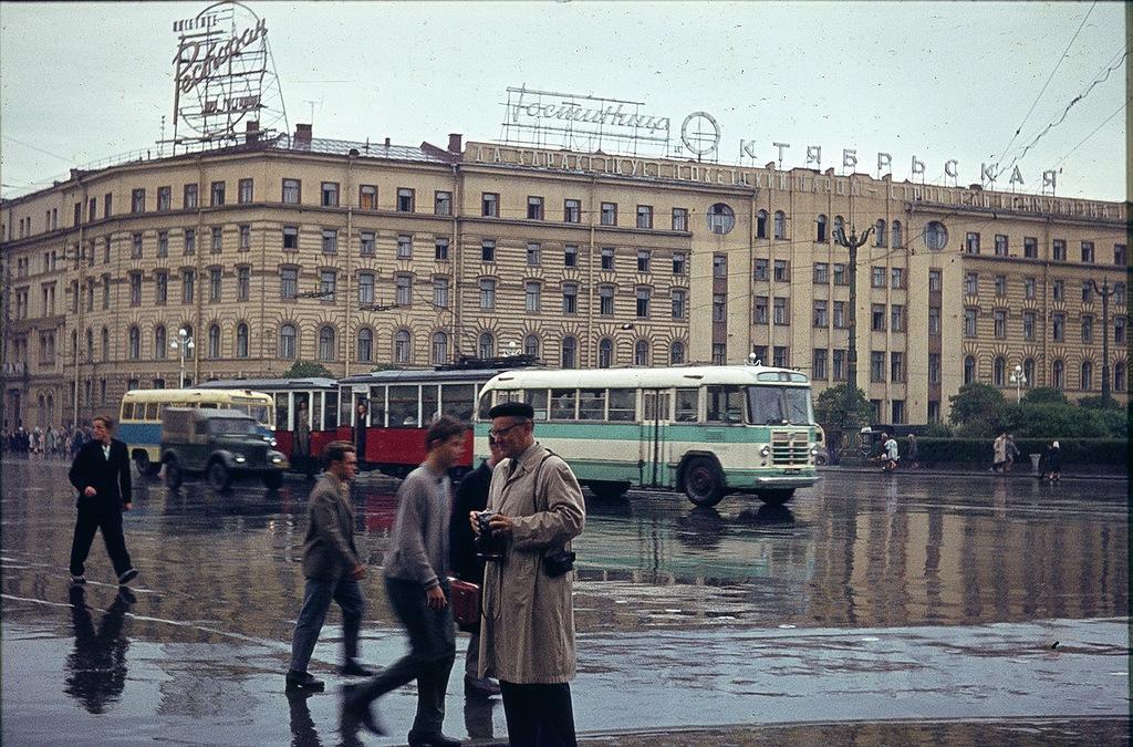 sssr-1963-26