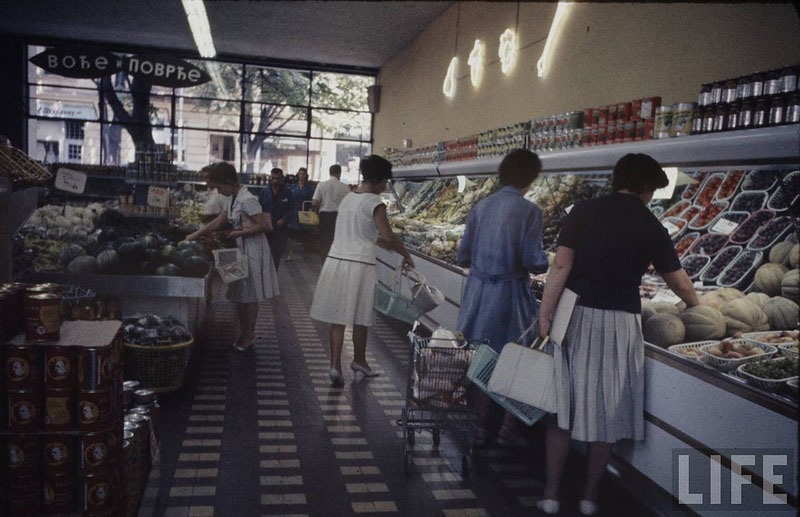 1963-god-13