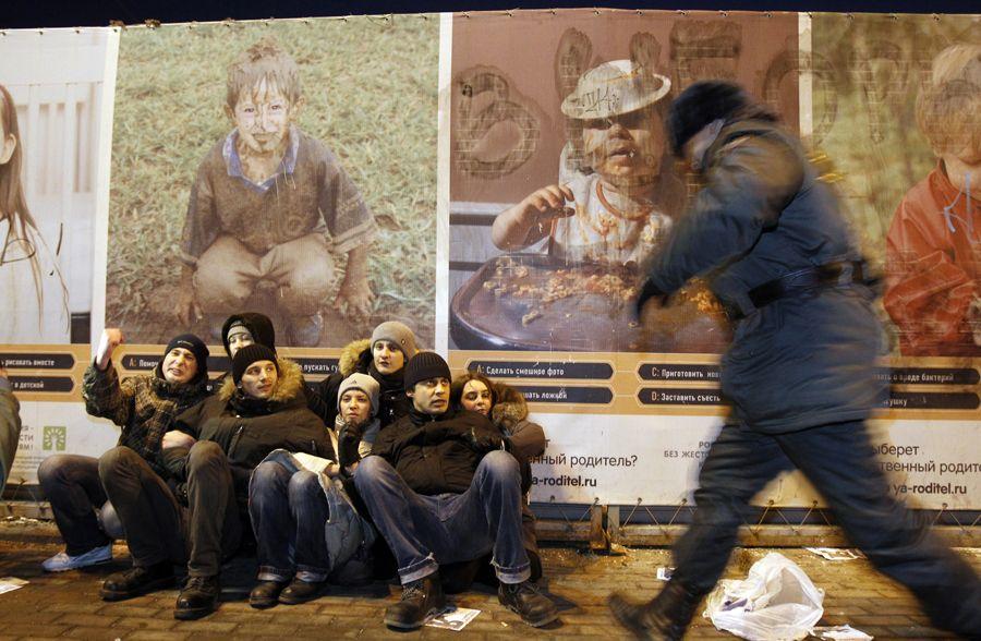 22 ноября 2011, Москва