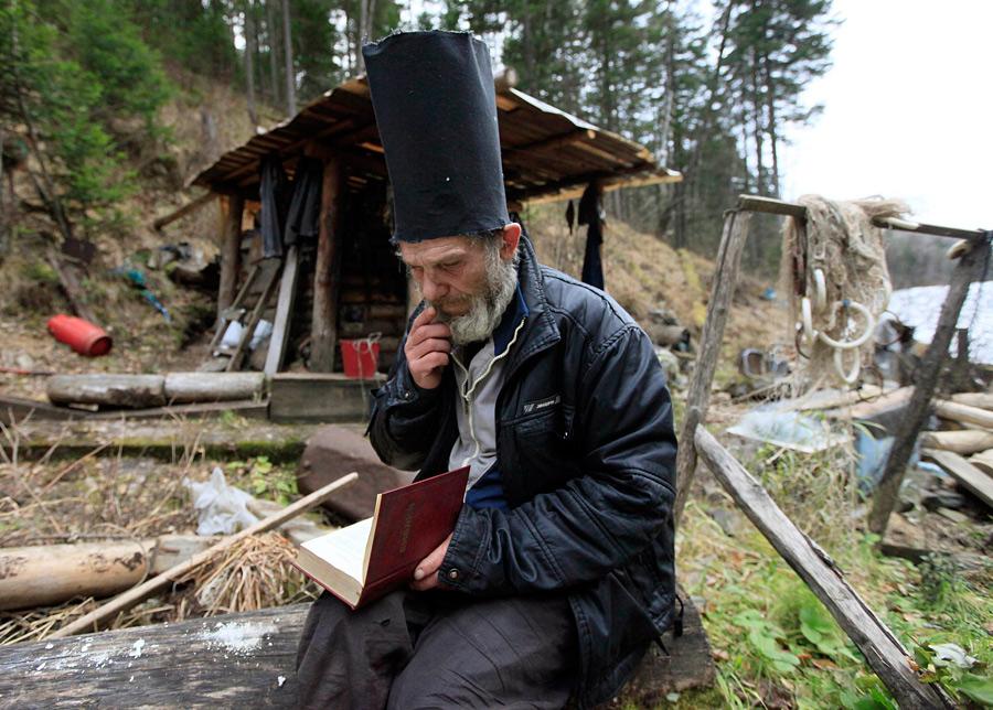 Илья НаймушинReuters (3)