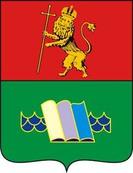 Gerb Sobinki
