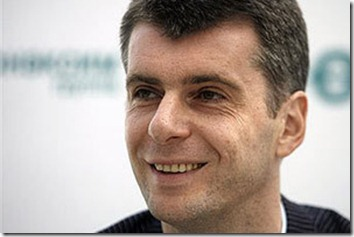prohorov300_jpg_300x200_crop_q85