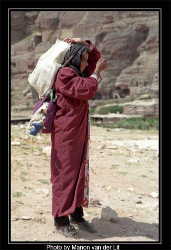 арабский слинг слинги в Аравии и Йемене