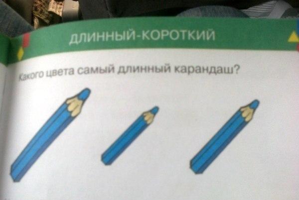 Учать в школе