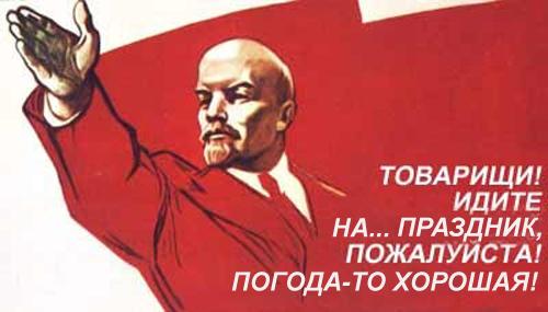 Парубий и Брок призывают Европарламент ввести безвизовый режим с Украиной к годовщине Евромайдана - Цензор.НЕТ 9710