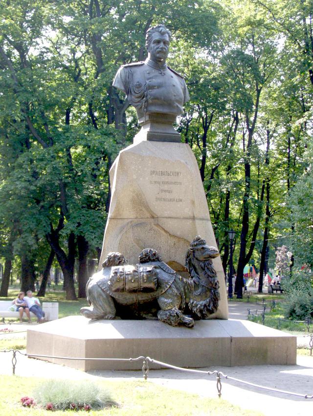 Картинки памятник пржевальскому