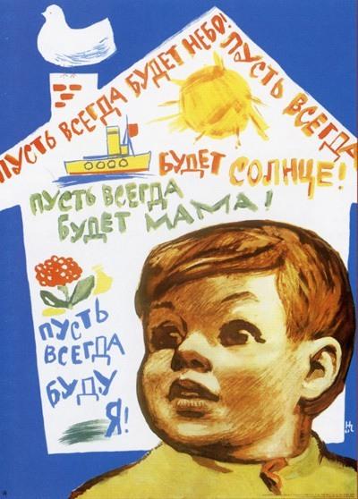 Детский хор - Школьные песни - Пусть всегда будет солнце....