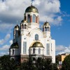 400px-Yekaterinburg_cathedral_on_the_blood_2007