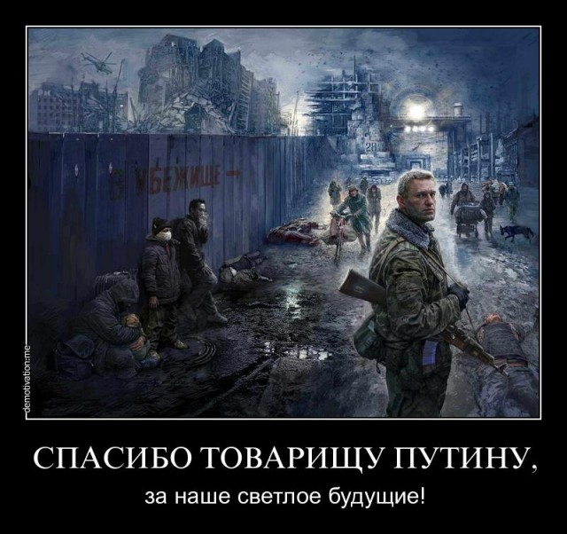 На лечение в Днепропетровск доставили бойцов АТО - Цензор.НЕТ 8600