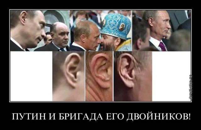 Украина обыграла Россию на шахматной Олимпиаде в Баку - Цензор.НЕТ 7014
