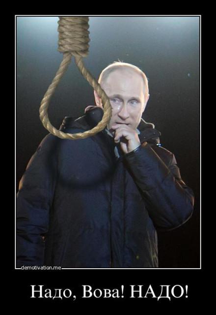 Из-за дерзости Путина отношения между Украиной и РФ достигли самого низкого уровня за всю историю, – МИД - Цензор.НЕТ 8967