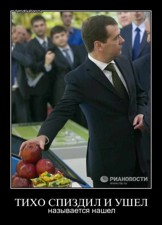 Мир никогда не смирится с оккупацией Крыма, - Яценюк - Цензор.НЕТ 213