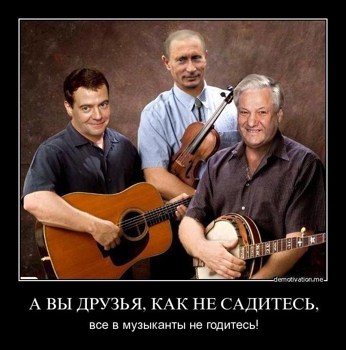 """США совместно с партнерами в Совбезе ООН будут готовить ответ на вторжение """"гумконвоя"""" РФ - Цензор.НЕТ 4487"""