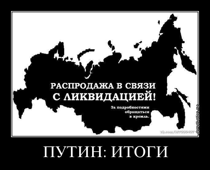 """Угроза прекращения поставок российского газа в ЕС очень высока, - глава """"Нафтогаза"""" - Цензор.НЕТ 2486"""