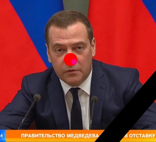 РЕН ТВ-20200115-230539