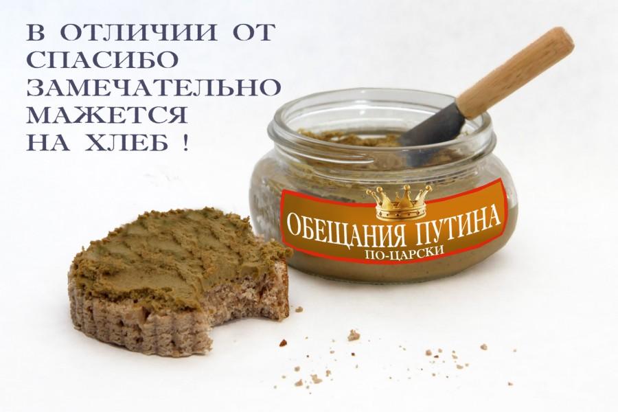 оБЕЩАЛКИН