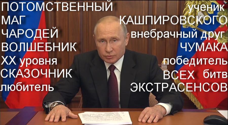 РЕН ТВ-20200623-170227