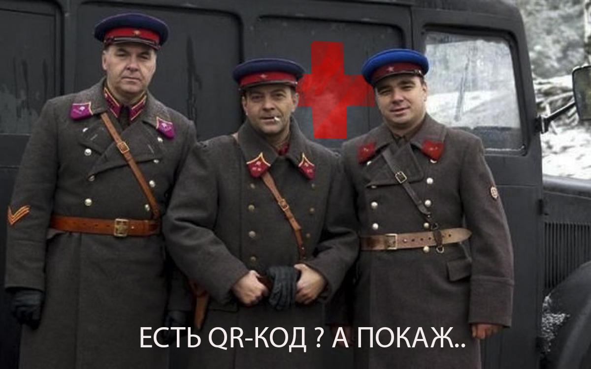 кюар4