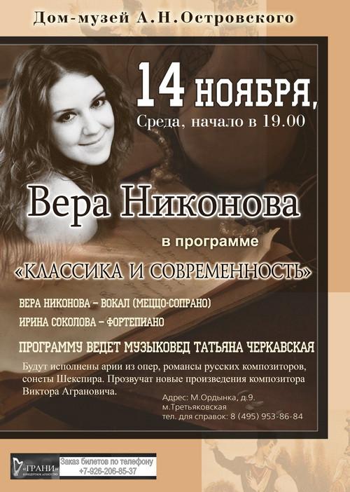 klassic_14noya_inet