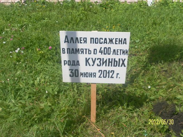 SAM_9275 (Мелкий)