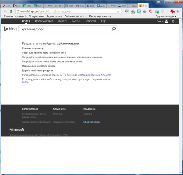 2014-06-10 23-35-46 Скриншот экрана