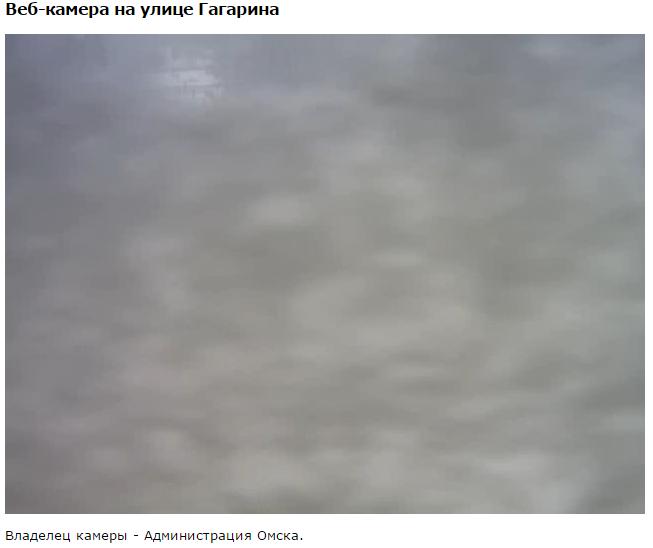 2015-02-09 15-31-31 Скриншот экрана_