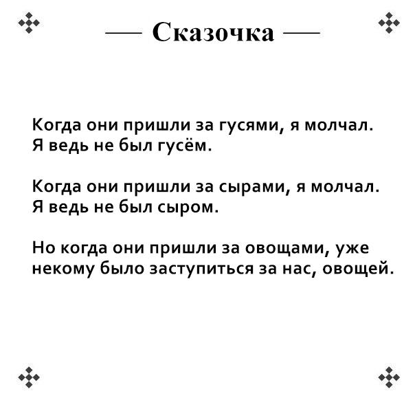 Аброськин: На Донетчине будут приняты беспрецедентные меры безопасности в праздничные дни - Цензор.НЕТ 5147