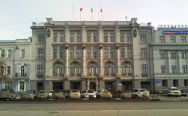 Администрация Омска, Гагарина, 34