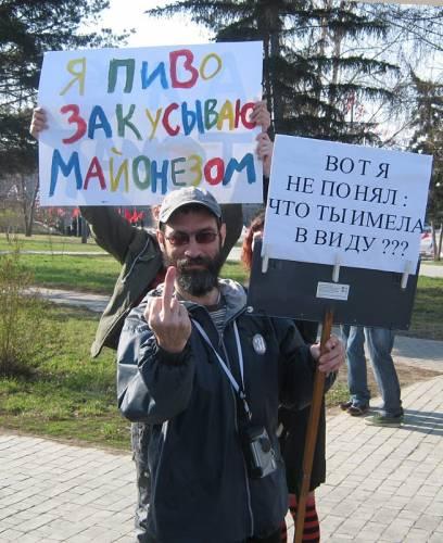 Инициатор Омской монстрации Виктор Корб 1 мая 2010 года держит плакат Акрама Махмутова, виртуально обращаясь к Татьяне Вижевитовой, курирующей в мэрии Виктора Шрейдера вопросы организации массовых мероприятий.