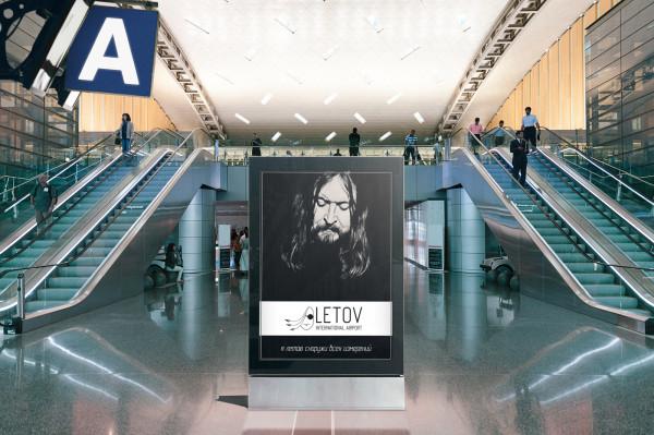 Дизайн-проект аэропорта