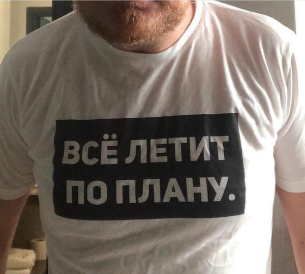 #всёлетитпоплану
