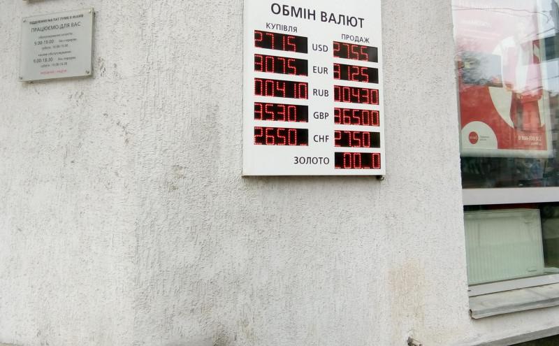 Табло обменных курсов на фасаде офиса банка в Киеве