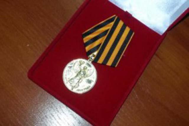 Медаль за освобождение Севастополя и Крыма получили
