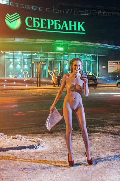 Очередная акция с обнаженкой от Лианы Клевцовой