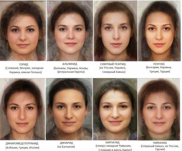 Эта карта типов внешности славянских девушек подскажет, куда ехать на поиски