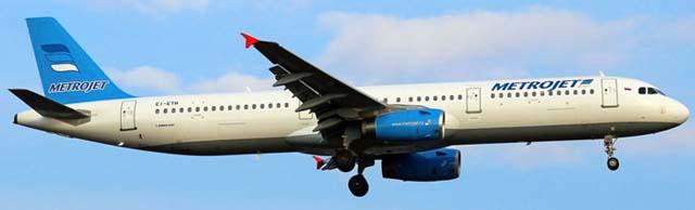 22 секунды перед катастрофой Что случилось с самолетом А-321 в небе над Синаем.