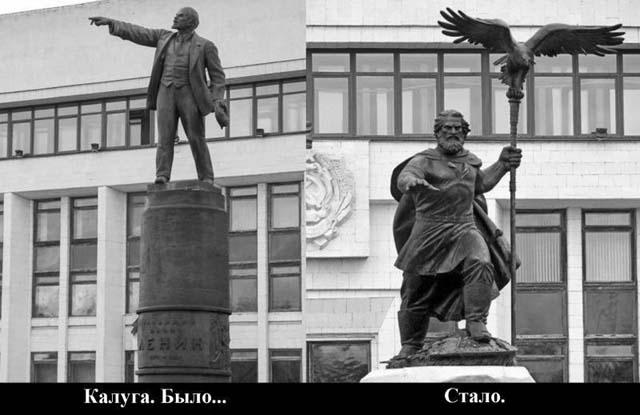 Пока у нас сносят памятники Ленину, у них ставят