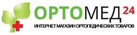 Ортопедическая продукция из интернет-магазина Ортомед