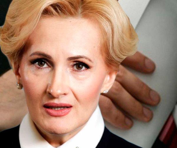 Депутат Яровая: «Борьба с коррупцией может разрушить суверенитет государства»