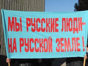 russkie3