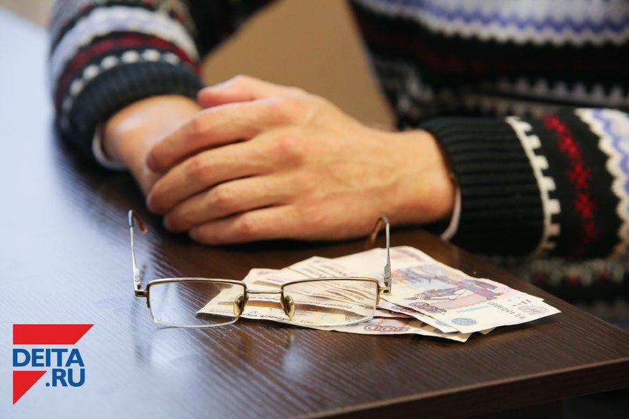 Госдума приняла новый закон о пенсиях