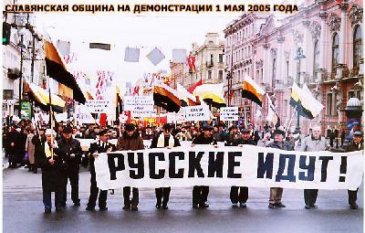08_demonstr_2005