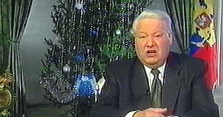 Почему ушел Ельцин: неожиданная правда