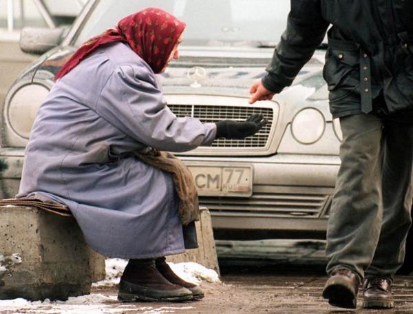 Правительство Расеянии придумало как ещё ограбить русский народ.