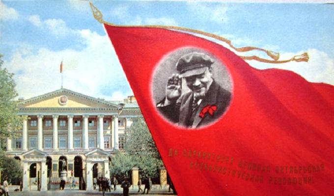 Загадки истории.Ленин и Великая Октябрьская Социалистическая революция