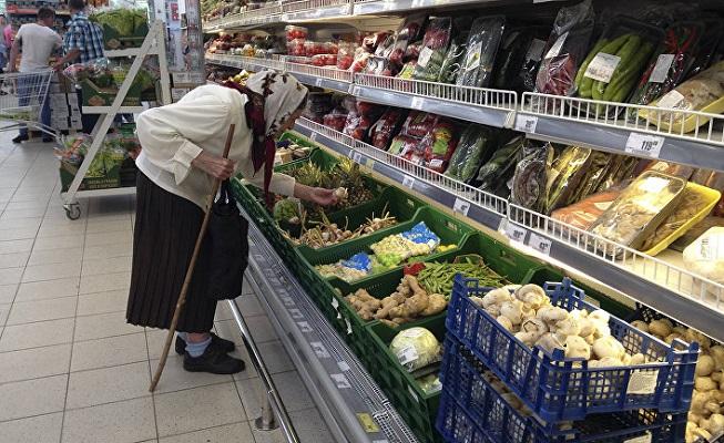 Россияне поддержали повышение пенсионного возраста