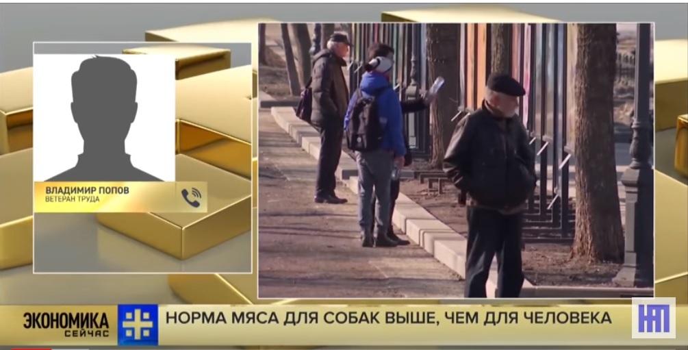 Ветеран труда отказался от доплаты в 683 рублей и предложил перечислить эти деньги Медведеву