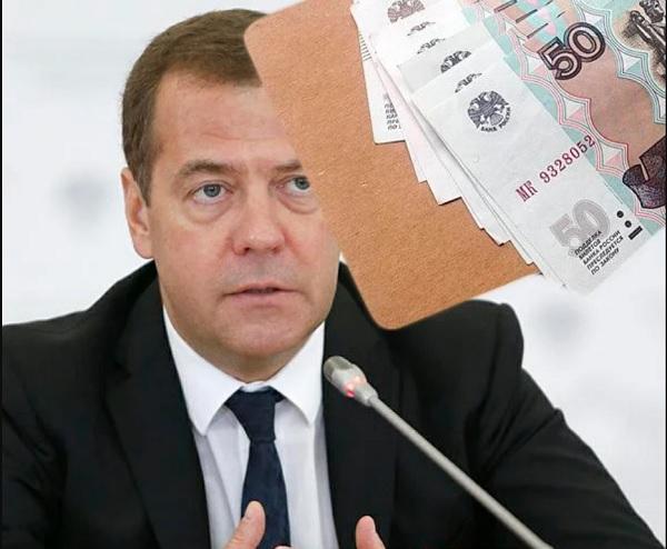 Почему пенсионер Владимир Попов решил вернуть свою прибавку к пенсии Дмитрию Медведеву.jpg